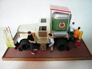 グリーンティー販売車